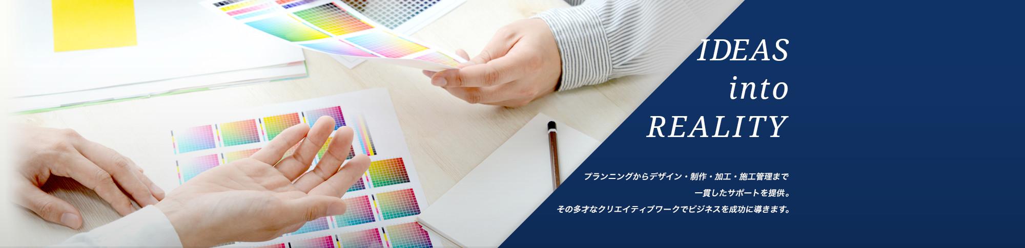 Display・Space Design ブースデザイン/ 設計/施工 年間実績15件