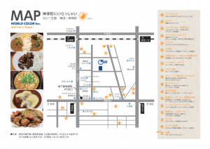 currymap